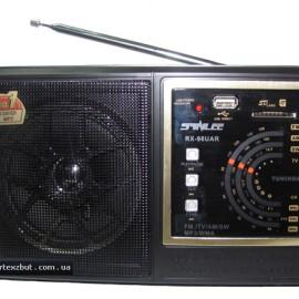 Радио GOLON RX-333BT
