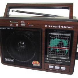 Радио GOLON RX-9966UAR