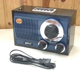 Радио Pu Xing RX-3UR/RX-2UR