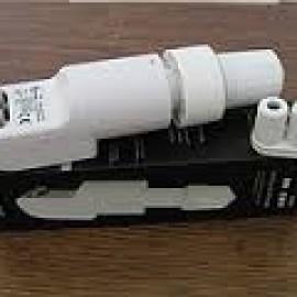 Головка Eurosky Pro EHKF-7110A Twin на 2 выхода
