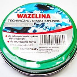 Вазелин технический  35гр Польша