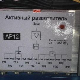 Светодиодная панель Lezard - 45 Вт (595*595*14mm) 4200K