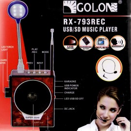 Радио Golon RX-602U