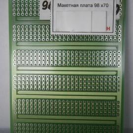 Макетная плата 70 х90
