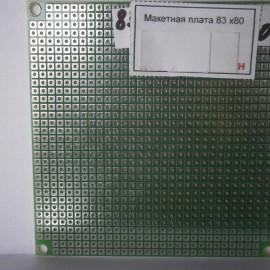 Макетная плата 80х80