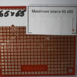Макетная плата 80 х120